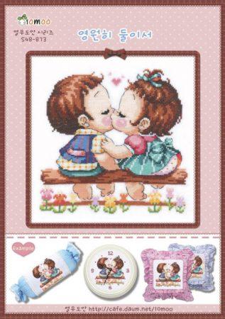 Namorados Apaixonados Casal Soda motivo Beijo no Banco 1