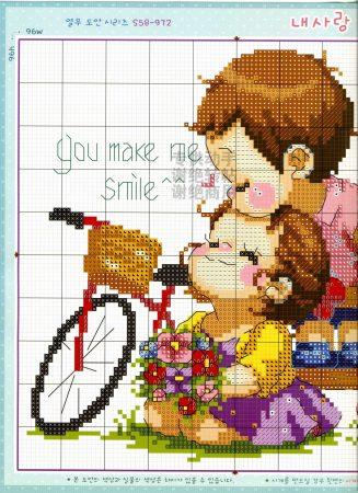Namorados Apaixonados Casal Soda motivo Bicicleta 2