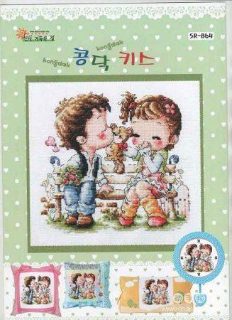Namorados Apaixonados Casal Soda motivo Casal Envergonhado Beijo no Urso 1