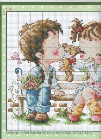 Namorados Apaixonados Casal Soda motivo Casal Envergonhado Beijo no Urso 2