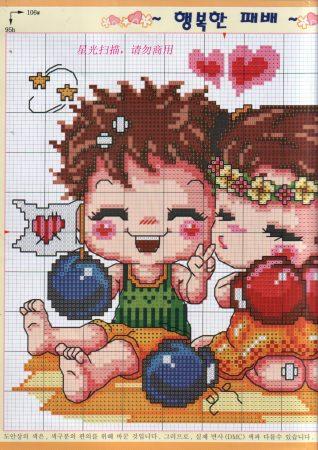 Namorados Apaixonados Casal Soda motivo Casal Lutadores de Boxe 1