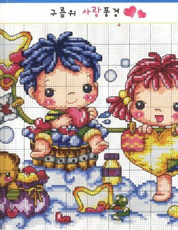 Crianças Brincando no Céu BordadoPontoCruz com 03