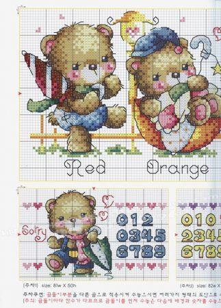 Quadro de Ursos Ursinhos BordadoPontoCruz com 02