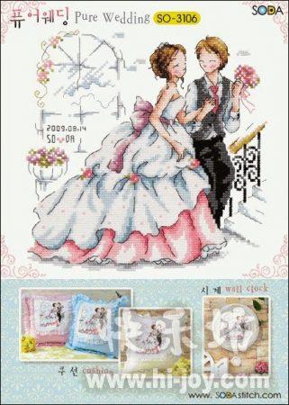 Namorados Apaixonados Casal Casamento Soda BordadoPontoCruz com 1