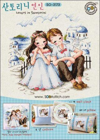 Namorados Apaixonados Casal Sentado na Praia Soda BordadoPontoCruz com 1