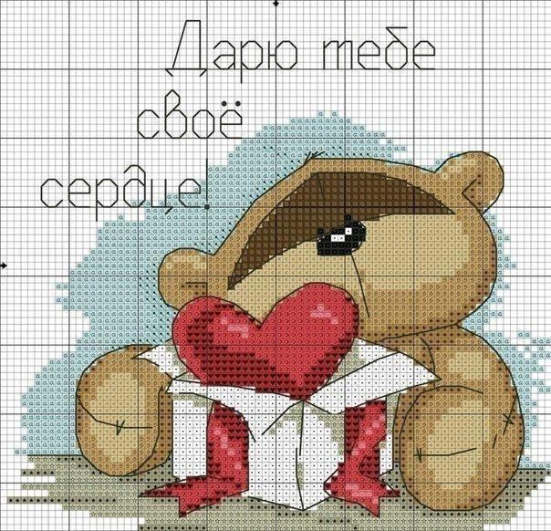 Urso Ursinho Fuzzy Moon BordadoPontoCruz 15