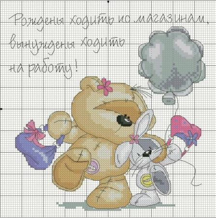 Urso Ursinho Fuzzy Moon BordadoPontoCruz 29