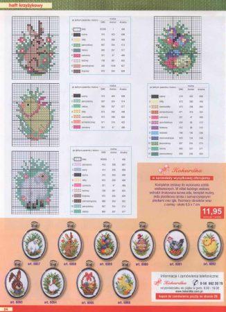 Páscoa Decoração BordadoPontoCruz 05b