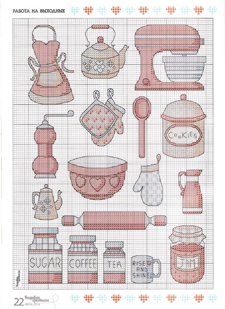 Cozinha Bules panelas e utensilios de cozinha BordadoPontoCruz com 33