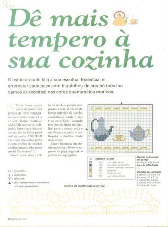 Revista Agulha de Ouro 002 56